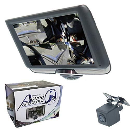360度 パノラマ 全方位 完全録画 ドライブレコーダー バックカメラ付属 大画面 4.5インチ タッチパネル 駐...