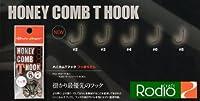 ロデオクラフト(RodioCraft) ハニカム Tフック フッ素モデル #4
