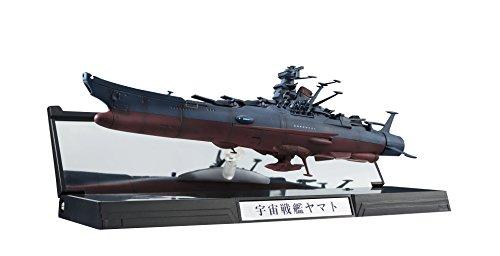 Bandai Yamato 2202 56012-Kikan Taizen Space 2202-Scala 1/2000, 16162