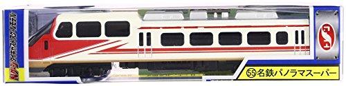 [NEW] jauge de N de train moulé sous pression maquette No.55 Meitetsu Panorama super
