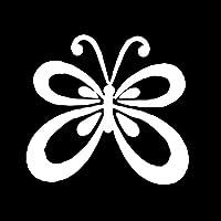 13.1CM * 12.1CM車のステッカー蝶動物の引用デカールビニールインテリアブラック/シルバーC24-0346 (Color Name : Silver)