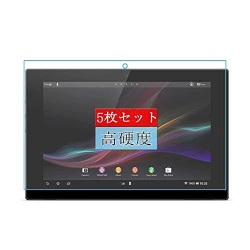 5枚 Sukix フィルム 、 Sony Xperia Tablet Z 10.1 docomo SO-03E Wi-Fi SGP312JP SGP341 向けの 液晶保護フィルム 保護フィルム シート シール(非 ガラスフィルム 強化ガラス ガラス ) 修繕版