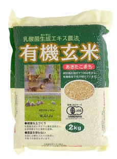 乳酸菌生成エキス農法 有機玄米(あきたこまち) 2kg×1個          JAN:4562154690811