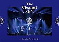 雨宮天 LIVE 2020 The Clearest SKY (初回生産限定盤) (Blu-ray)