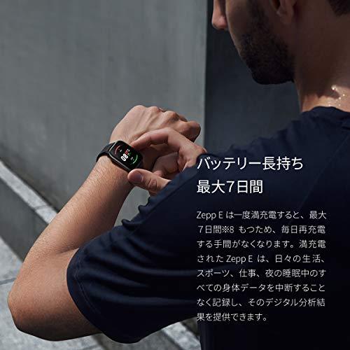 41GmYWq78bL-「Zepp E Smart Watch Circle」をレビュー!軽くて使い勝手の良いスマートウォッチ