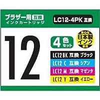 PPC ブラザー用 LC12-4PK互換 インクカートリッジ 4色セット PP-BLC12-4P