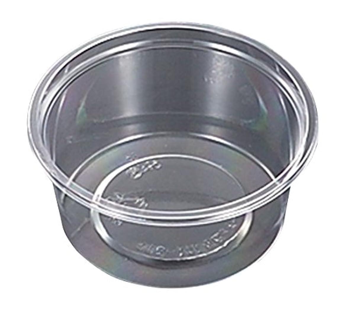 ハロウィンボイド魔術中央化学 使い捨て容器 C-AP丸カップ 101-200 身 200ml 50枚入 容量:約200ml
