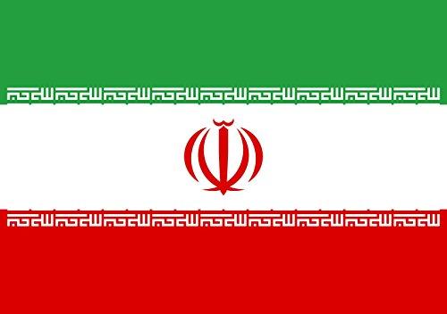 magFlags Bandera Small Irán | Bandera Paisaje | 0.7m² | 70x100cm
