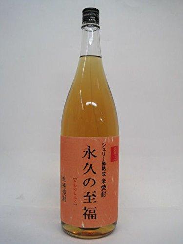 永久の至福 シェリー樽熟成 米焼酎 40度 1800ml [並行輸入品]