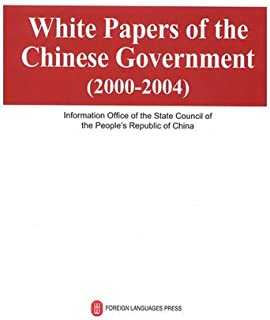 Chinese government White Paper English White Papers of the Chinese Government(2000-2004) (Chinese edidion) Pinyin: zhong guo zheng fu bai pi shu ying wen White Papers of the Chinese Government ( 2000-2004 )