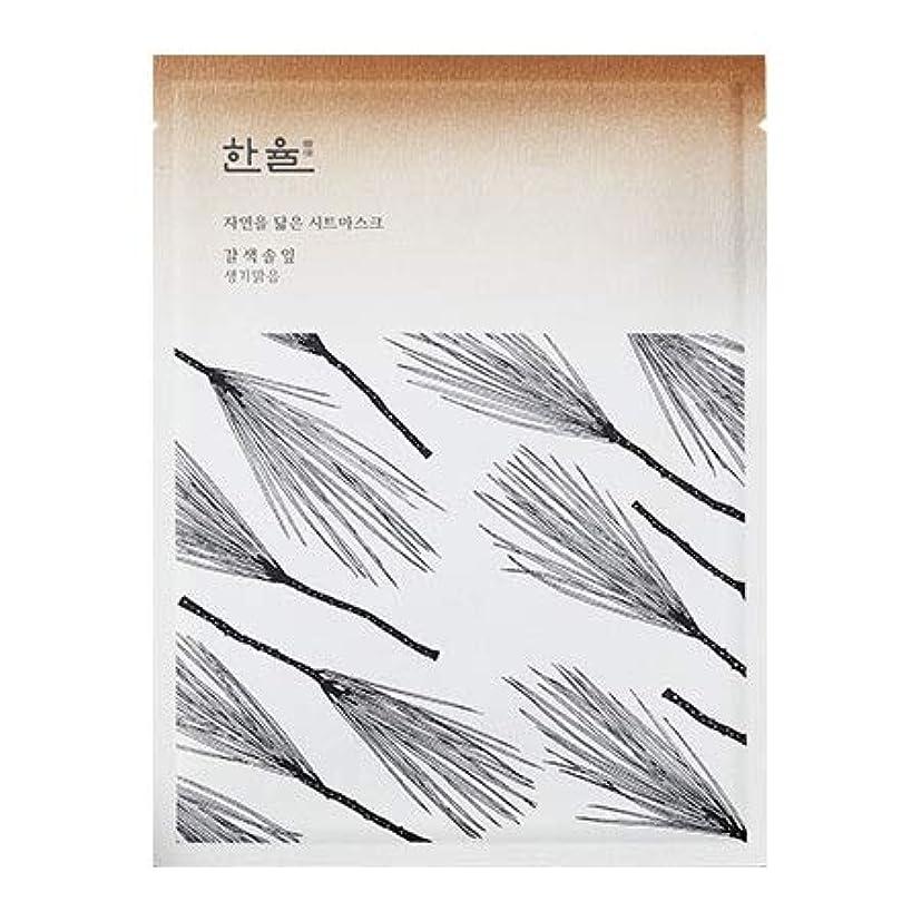 として精度もし【HANYUL/ハンユル]自然に似たシートマスク茶色の針30枚Nature In Life Sheet Mask30ea自然感性シートマスク(海外直送品)