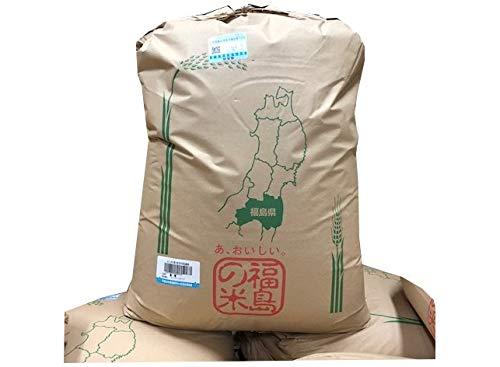 令和2年産 福島県産 コシヒカリ 白米 27kg(13.5×2)