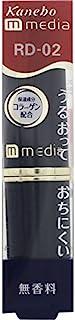カネボウ メディア(media)クリ-ミィラスティングリツプA カラー:RD-02