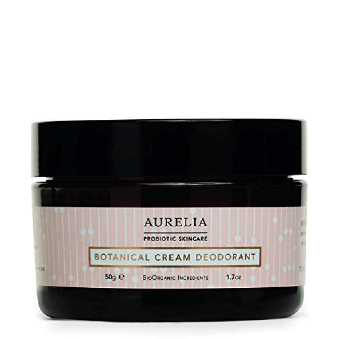 またはどちらかお嬢悪化させる[Aurelia Probiotic Skincare ] アウレリアプロバイオティクススキンケアボタニカルクリーム消臭50グラム - Aurelia Probiotic Skincare Botanical Cream Deodorant 50g [並行輸入品]
