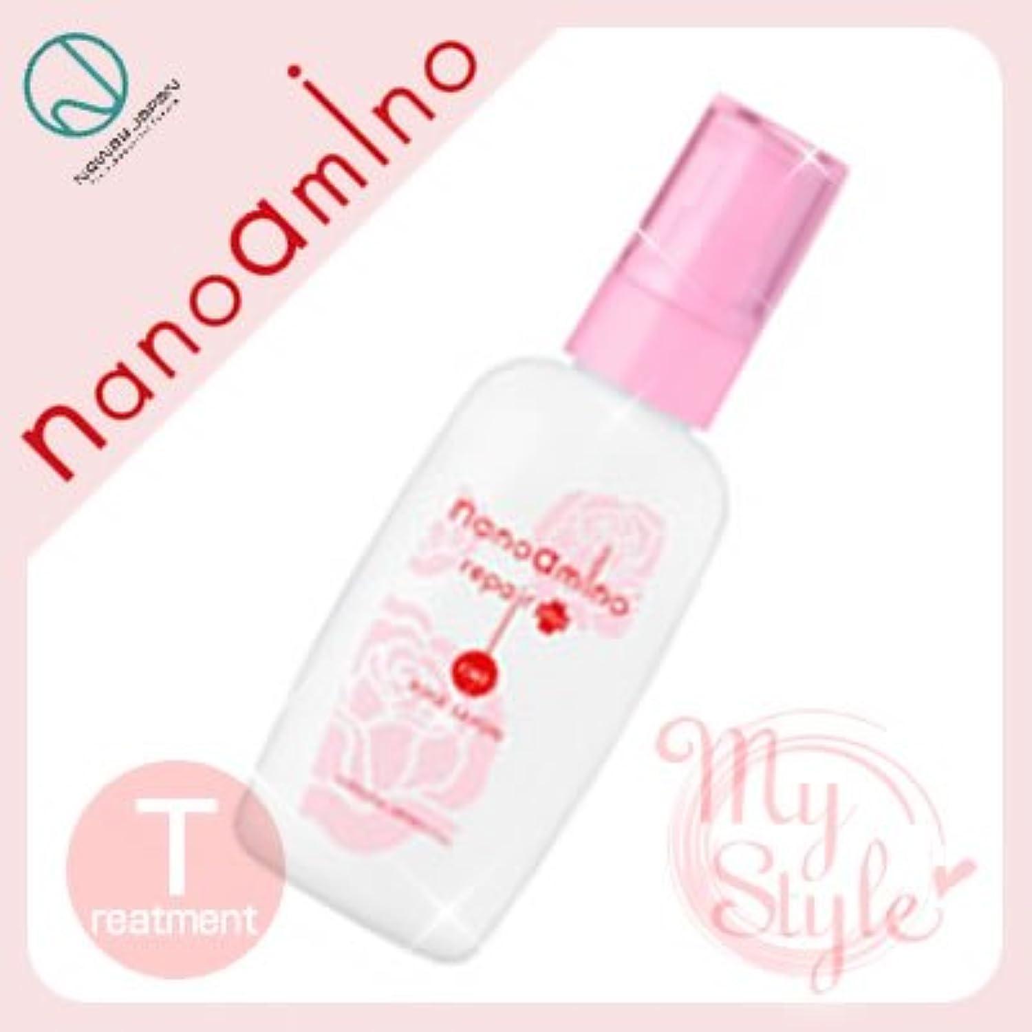 費用シャットテセウスナノアミノ ローズ リペアプラスM-RO<60mL>ニューウェイジャパン nanoamino