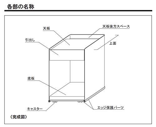 無印良品コンパクトスチールキャビネット幅33×奥行33×高さ51cm37792098