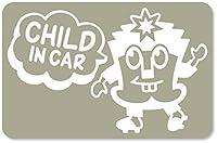 imoninn CHILD in car ステッカー 【マグネットタイプ】 No.65 ハーイさん (グレー色)