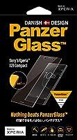 【国内正規品】PanzerGlass(パンザグラス) Xperia XZ1 Compact Clear 衝撃吸収 全画面保護 カーブガラス曲面エッジ ダブル強化ガラス 4層構造 【7612】 7612