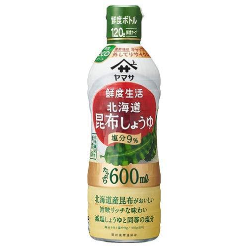 ヤマサ醤油 鮮度生活 北海道昆布しょうゆ 塩分9% 600mlペットボトル×12本入×(2ケース)