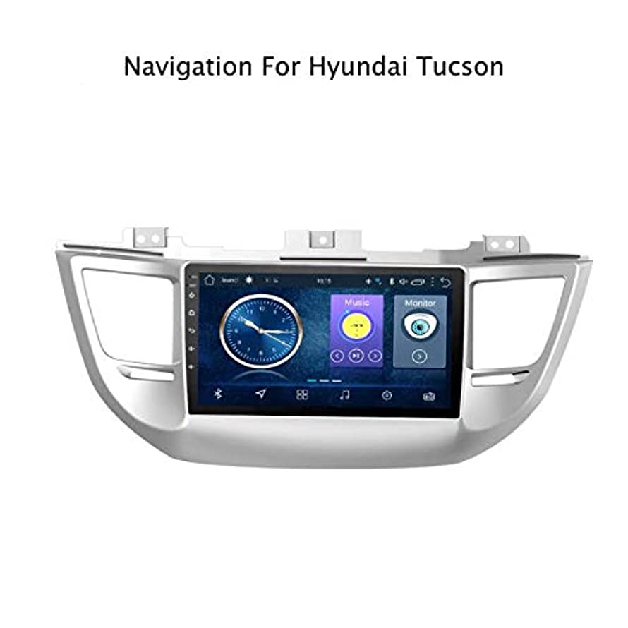 Hahaiyu in Dash Car Stereo 9 inch Android 7.1 MP5 Player for Hyundai Tucson (2015-2018),(2G+32G) GPS Stereo 2.5D Curved Edge Touch Screen, WiFi, BT, Reverse