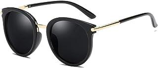"""""""N/A"""" - Gafas De Sol Polarizadas Negras Moda Femenina Gafas De Sol Al Aire Libre Salvajes Ocasionales Gafas De Protección UV"""