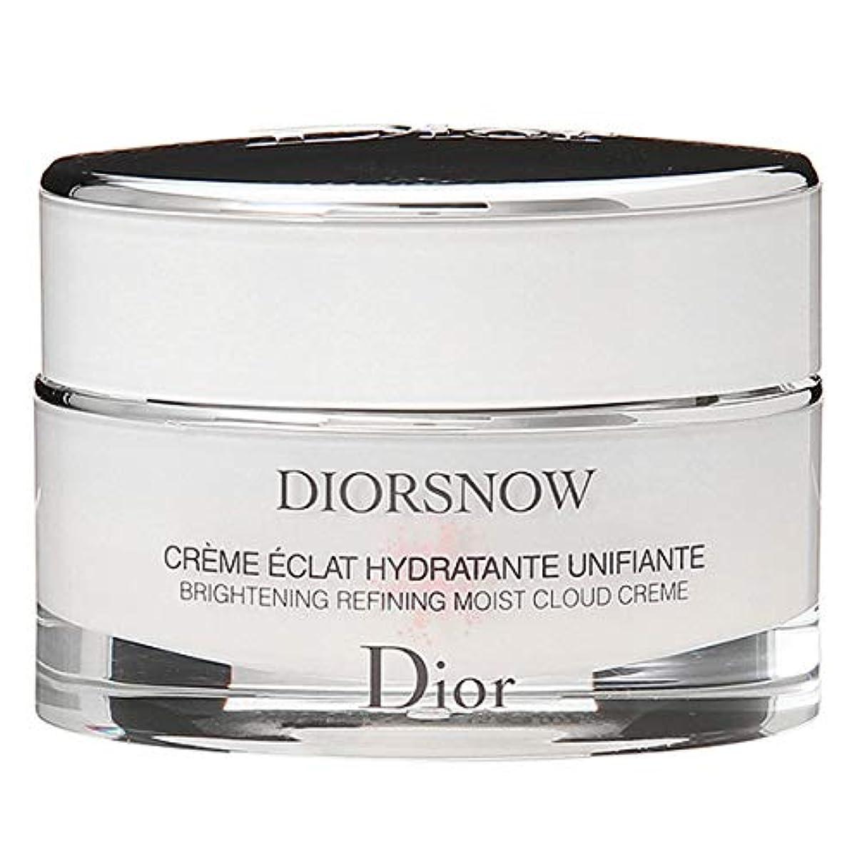 ベース質素なキャプテンブライクリスチャンディオール Christian Dior ディオール スノー ブライトニング モイスト クリーム 50mL 【並行輸入品】