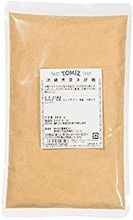 沖縄県産きび糖 / 300g TOMIZ/cuoca(富澤商店) 国産の砂糖 茶色い砂糖