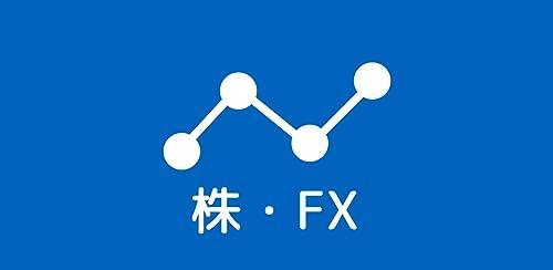 『最速株・FXニュースまとめリーダー』のトップ画像