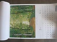 2021年 令和3年 東京信用金庫 葛西俊逸の風景カレンダー 62x42cm