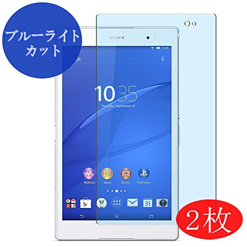 【2 Pack】 Synvy Anti Blue Light Screen Protector for Sony Xperia Z3 Tablet Compact SGP621 SGP611 SGP612 8' Anti Glare Screen Film Protective Protectors [Not Tempered Glass]