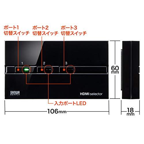 『サンワダイレクト HDMI切替器 3入力1出力 手動切替 自動切り替えなし 電源不要 フルHD・HDCP対応 400-SW018』のトップ画像