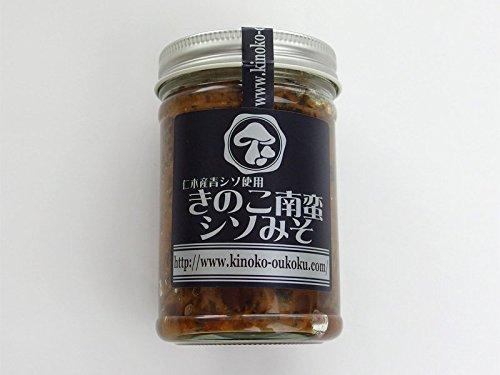 きのこ南蛮シソみそ 170g (北海道伊達市 大滝産シイタケ・シメジ使用!青しそは仁木産を使用 そのままでもご飯にとても合うしそみそ) しいたけ・しめじ・青じそを使ったミソ きのこ王国 キノコのおかずみそ 大葉でさっぱりした味わいの味噌