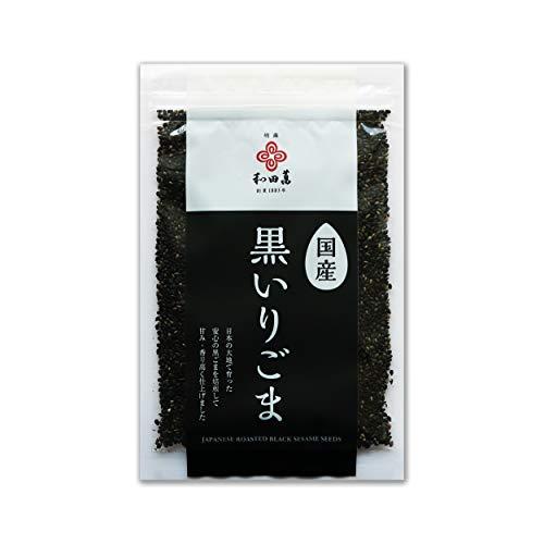 和田萬商店 国産黒いりごま 30g