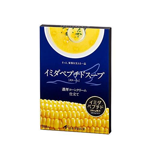 日本予防医薬『イミダペプチドスープ 濃厚コーンクリーム仕立て』