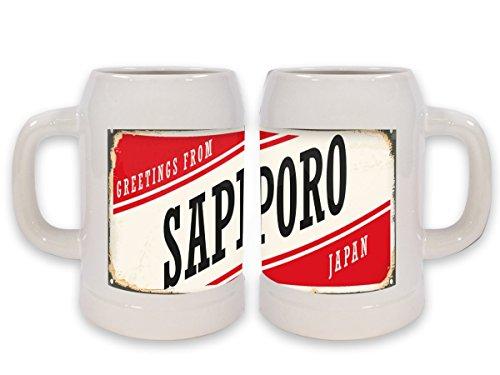 Boccale Birra Città Sapporo Giappone Stampato