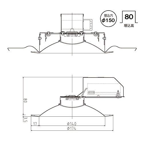 ホタルクス『LEDダウンライト(MRD10013[RP]BW3/L-1)』