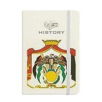 ヨルダンの国章の国 歴史ノートクラシックジャーナル日記A 5