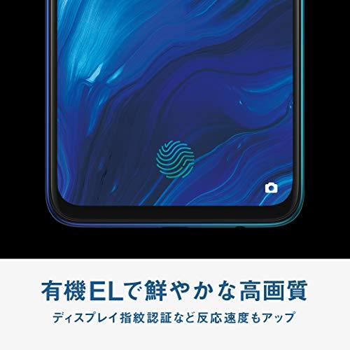OPPORenoAブルー【日本正規代理店品】CPH1983BL