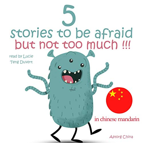 5 stories to be afraid but not too much in Chinese Mandarin cover art