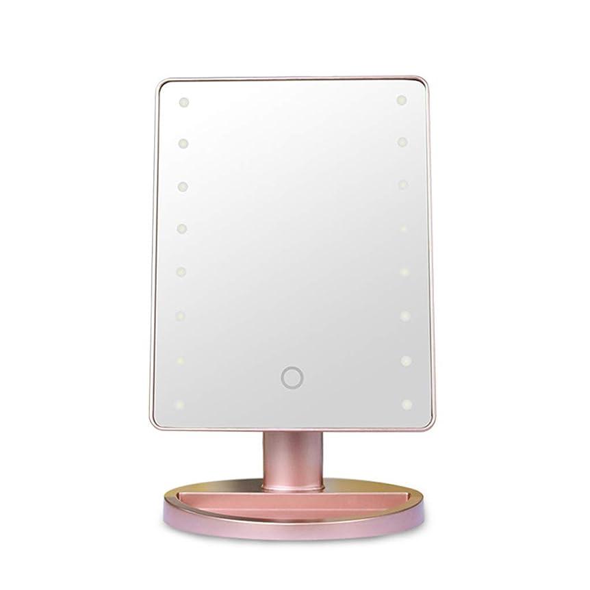 梨起きるもし創造的な LED のメイクアップミラー、屋内デスクトップタッチメイクミラー女性のドレッシングミラーインテリジェントシングルミラーバッテリー充填ミラー,Pink