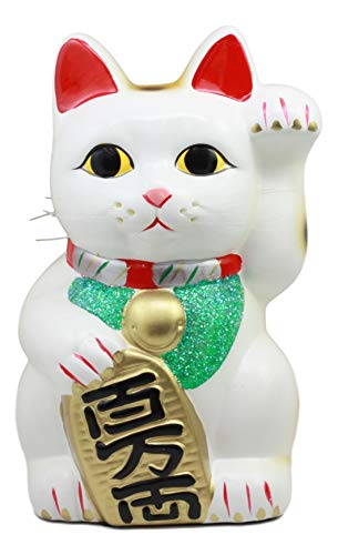 Ebros Japanese Luck and Fortune Charm White Beckoning Cat Maneki Neko Money Coin Bank Ceramic Statue Feng Shui Piggy Box Collectible Figurine (9.5 Inches Tall)