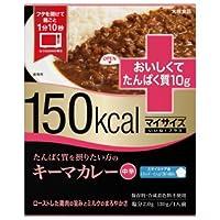マイサイズ いいね!プラス たんぱく質を摂りたい方のキーマカレー 130g×30個 【ケース販売】