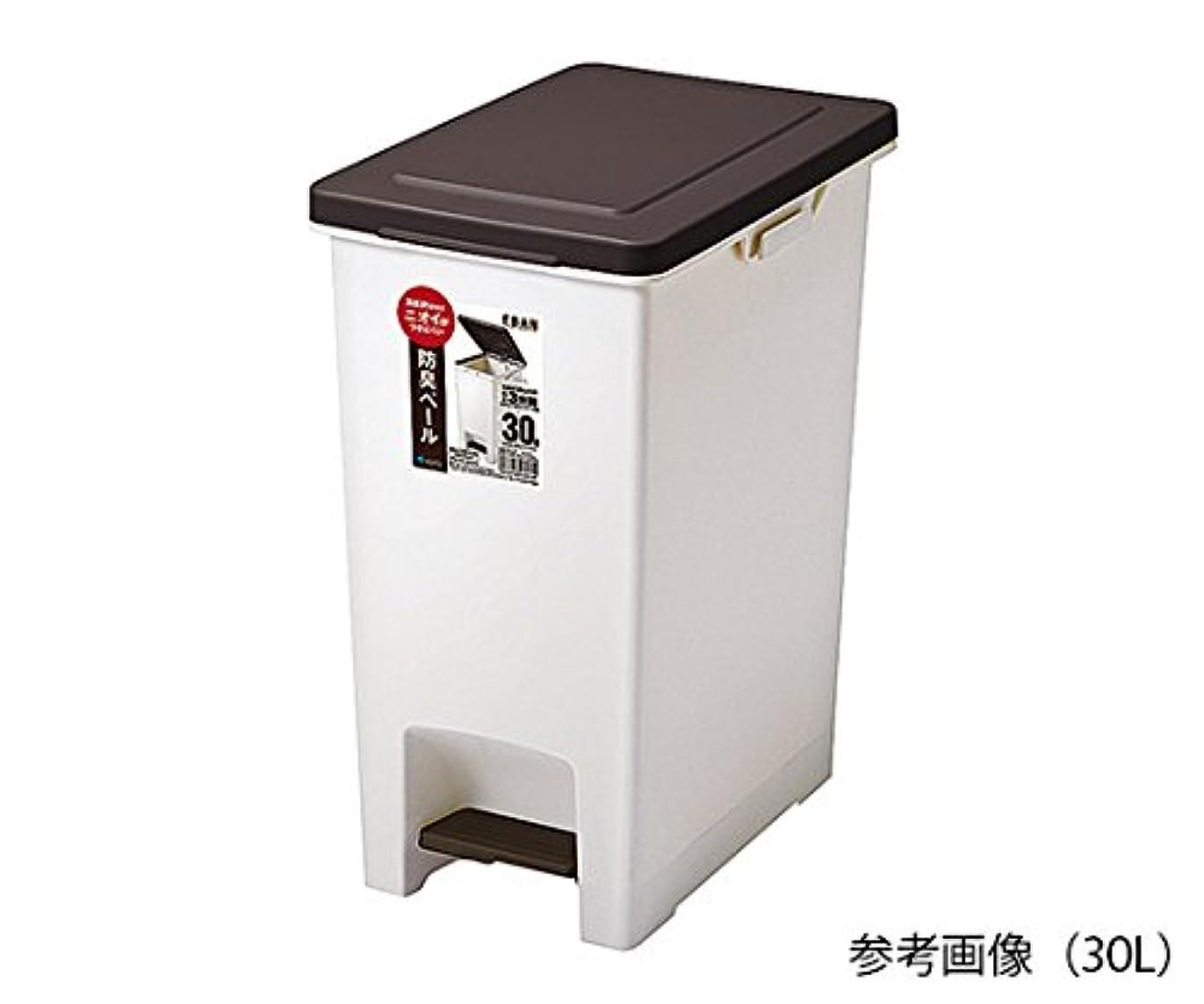 豊富に実証する優れたアスベル8-7101-05R防臭ペダルペール30L