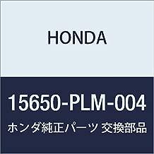 Genuine Honda (15650-PLM-004) Oil Dipstick