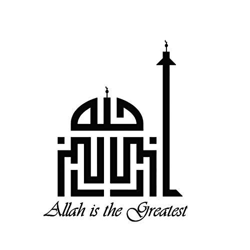 Lamubh Mezquita islámica Etiqueta de la Pared caligrafía árabe Etiqueta de la Pared decoración 58x73 cm