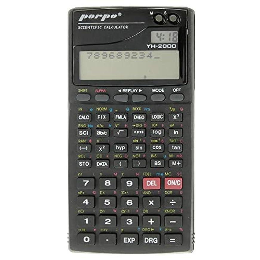 防ぐ医薬秋Perfect Home 2.5インチ 11ビット機能的関数電卓、製品サイズ: 長さ8.5cm x 幅1.5cm x 高さ15cm 耐久性あり。