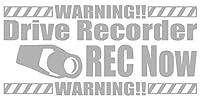 カッティングステッカー DriveRecorder REC Now(ドライブレコーダー録画中) 約80mmX約170mm シルバー 銀