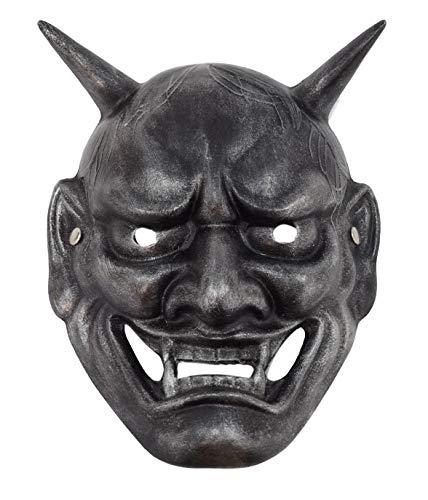Paraizo 般若 マスク コスプレ お化け屋敷 リアルで怖い顔 お面 舞台 節分 サバゲー (シルバー)