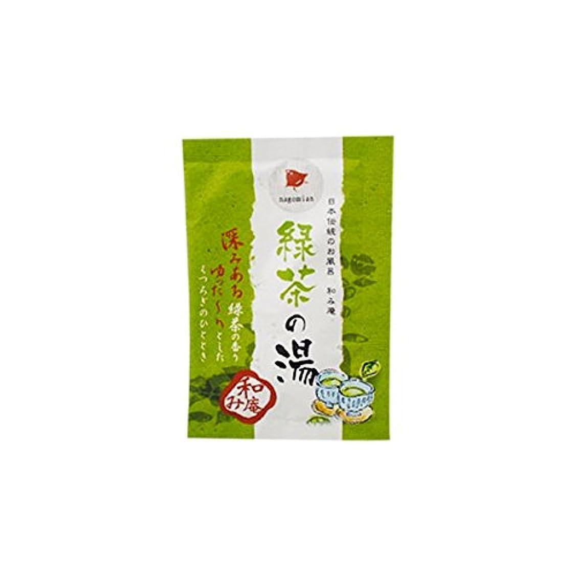 洋服義務舌和み庵 入浴剤 「緑茶の湯」30個