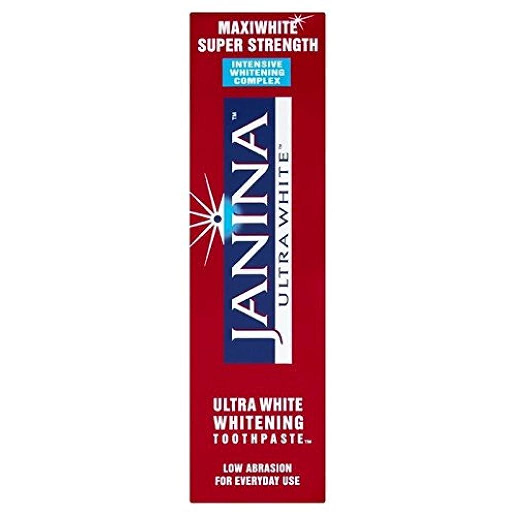 メンタル逃げるカカドゥジャニナのの集中美白75ミリリットル x4 - Janina Ultrawhite Maxiwhite Intensive Whitening 75ml (Pack of 4) [並行輸入品]